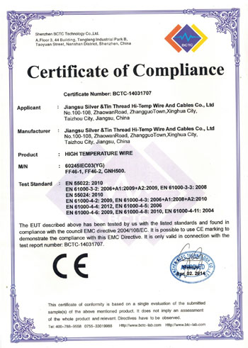 032014.4.2CE证.jpg